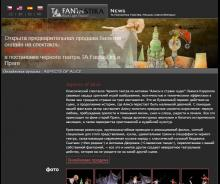 Icon-Localization-TA FANTASTIKA Theatre Online Payment System